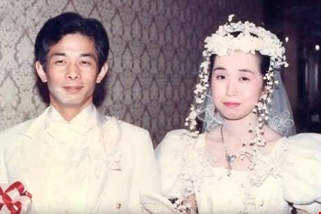 Ông Otou Yumi vẫn tiếp tục sống với vợ và con. Vợ ông đã kiên trì bắt chuyện với chồng, nhưng bao giờ cũng chỉ nhận được một cái gật đầu hay tiếng càu nhàu từ ông trong 20 năm qua.